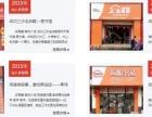 淘宝 天猫 京东网络代购服务站加盟 淘宝代理