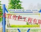 河北张家口广告牌 公交站牌 果皮箱 直销