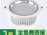 爱飞朗LED灯LED节能灯LED筒灯 LED灯具3W2.5寸8公