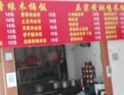 蛟桥 南昌理工英雄校区 黄焖鸡米饭店转让