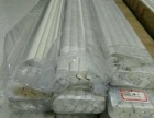 通体岗石瓷砖阳角永不变色石材收口线2.7米