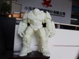 小馬手板模型設計有限公司