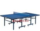 武汉室内外乒乓球桌乒乓球台厂家直销及乒乓球台价格