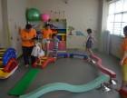 童翼感统注意力中心洛阳儿童注意力训练