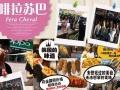 韩国特色热狗,咖啡豆点心,吉事果