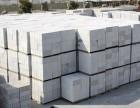 大足加气砖-大足泡沫砖-施工队隔墙10公分