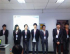 阳泉高级商务办公自动化培训就选浩宇教育-白领精
