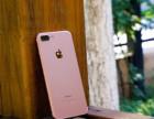 杭州临平办理苹果8手机分期首付需要多少分期怎么办理呢?