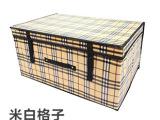 厂家批发直销 腹膜防水大号 无纺布创意收纳箱 折叠式储物整理箱