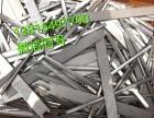 嘉兴嘉善废铝合金回收价格,嘉善废电缆线电话嘉善废钨钢回收地址