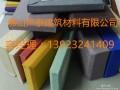 安顺布艺软包厂家 会议室报告厅家庭影院改造防火吸音软包厂家
