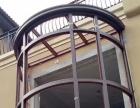 无锡经阁门窗、专业断桥铝、阳光房、纱窗、免费量房