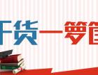 2018河北衡水省考考试申论作文注意事项