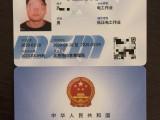 北京海淀辦電工證,電工證復審,電工證培訓學校