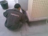 三亚外墙防水补漏漏雨堵漏