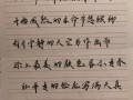 北京字根对比教育!