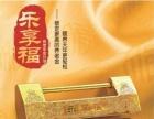 中国平安成人少儿儿童理财保障乐享福财富传承保险储蓄