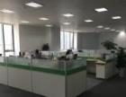 办公隔断屏风桌卡位工位组合桌员工电脑职员桌厂家批发