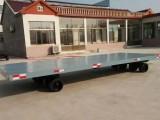 移动厕所底盘平板拖车,厂家定制各种平板拖车
