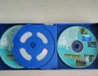 《海南我可爱的家园》VCD 五碟装