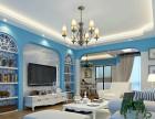 室内设计全程质保-终身售后维修英泰为您筑造完美家居