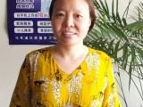 上海专业家政公司公司高端家政