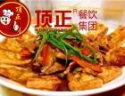 烧豆腐技术培训多少钱?