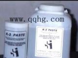 美国不锈钢酸洗钝化膏-国外不锈钢酸洗钝化膏-不锈钢酸洗钝化膏国内