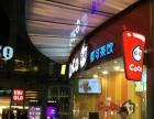 急售 百信广场 独立门面COCO奶茶店 总价31万