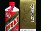 诚信收购全北京名酒老酒回收茅台五粮液