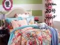 店铺改行富安娜全新纯棉床单被套枕套四件套便宜处理