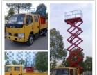 泸州14米16米18米20米升降车,高空作业车转让