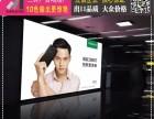 珠海横琴高清喷绘写真制作厂OPPO手机广告供应三井广告