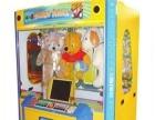 三明全国各地高价回收大型动漫游戏机 电玩城游戏机