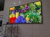 随州led显示屏全彩大屏幕批发工厂