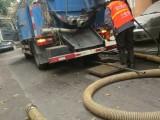 苏州相城市政管道疏通,市政管道清理