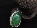 园和玉珠宝专业供应吊坠挂件,佛山玉器镶嵌价格