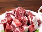 西安进口美肥上脑西冷眼肉牛小排三角肉青岛冻品批发