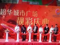 上海婚庆公司|婚礼策划|婚礼跟拍|婚宴酒店|司仪