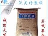 进口原料 韩国三养 3022U 抗紫外线PC 耐候级PC树脂