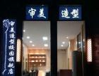 灵寿 石家庄医学院 商业街卖场 40平米