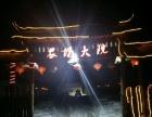 珲春市农场大院 土鸡店