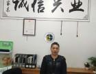 怀柔张子村附近家政公司农家女万婴宝