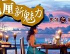 新加坡+巴厘岛新航6日魅力之旅8100元