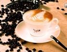日照咖啡之翼加盟费条件咖啡之翼加盟热线