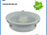GS6201WYWH-60白色嵌入式安装筒灯灯具配件 LED筒灯