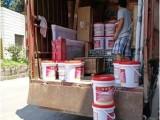 治沙灵水泥砂浆墙面掉沙修复液产品功能与用途