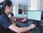 欢迎进入~宁波万家乐油烟机(网站各点)特约服务维修 总部电话