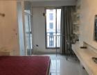 博士后购物广场 精装单身公寓 温馨宽敞舒适 看房有锁 随时