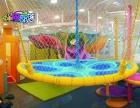彩虹绳网、彩虹树 儿童乐园 投资金额 5-10万元